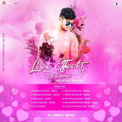 Kheter Majhe Endur Gadhai (Jhumar Dance Mix)Dj Tufan Exclusive