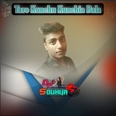 Jhumar Melody Pion (Dance Mix )DJ Tiklu Exclusive