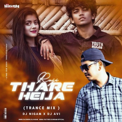 desi pila odia dj mp3 song download