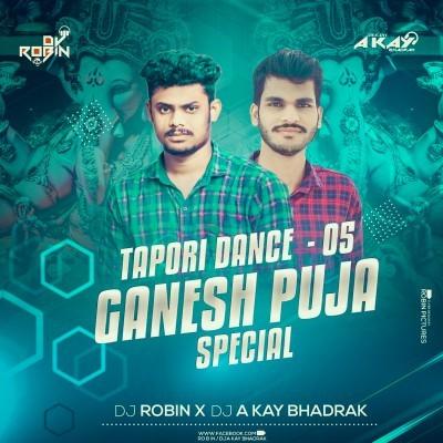 Hajigala Neula Chhua (Tapori Dnc Mix) DJ Robin Nd DJ A Kay Bhadrak