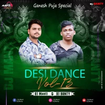 Mo Jabani Amba Jhudi (Tapori Remix)Dj Manti Nd Dj Banty Exclusive