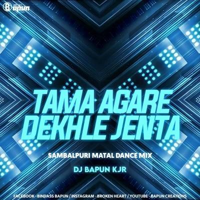 TAMA AGARE DEKHLE JENTA ( SAMBALPURI MATAL DANCE MIX ) DJ BAPUN KJR