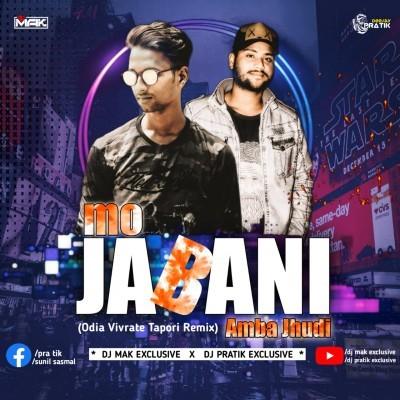 Mo jabani Ambo Jhudi(Odia Vivrate Tapori Remix) D j Pratik X D j Mak Exclusive
