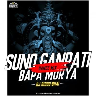 SUNO GANPATI BAPPA MORYA ( DNC MIX ) DJ BIDDU BHAI