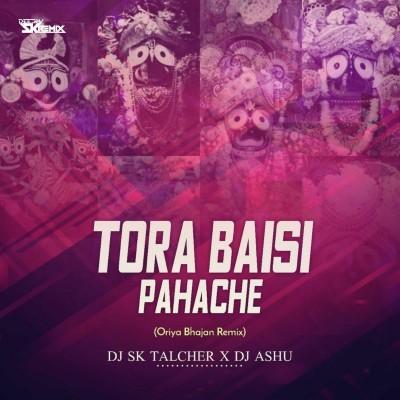 Tor Baisi Pahache Oriya Bhajan Remix Dj Ashu nd Dj Sk Talcher On The Beat