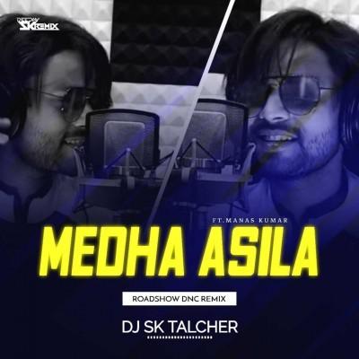 Medha Asila Ft.Manas Kumar - Roadshow Dance Rythem - Dj Sk Talcher