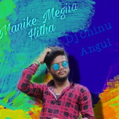 Manike Megha Hitha (Topari Dance Mix)Dj Chinu Angul