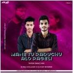 Mane Tu Paduchu Alo Pageli (Tapori Dance Mix) DJ Raju Exclusive X DJ A Kay Bhadrak