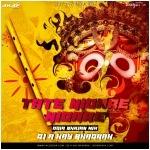 Tate Nidare Nidare (Odia Bhajan Mix) DJ A Kay Bhadrak