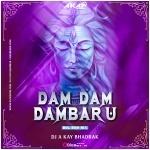 Dam Dam Dambaru (Bol Bom Mix) DJ A Kay Bhadrak