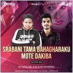 SRABANI TAMA BAHAGHARAKU MATE DAKIBA (TAPORI MIX) DJ TAPAS DKL X DJ A KAY BHADRAK