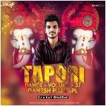 Mate Haladi Kari Ne (Tapori Dance Mix) DJ A Kay Bhadrak