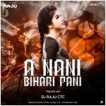 A NANI BIHARAI PANI (TRANCE MIX) DJ RAJU CTC