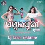 SAMBALPURI GUDIYA(SAMBALPURI REMIX)DJ TARJAN EXCLUSIVE
