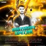 Babuji Zara Dheere Chalo (Full Tapori Mix) DJ A Kay Bhadrak Ft. DJ Robin