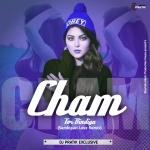 Cham Cham Tor Bindiya(Samblpuri Love Remix)D.j Pratik Exclusive Rourkela