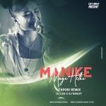 MANIKE MAGE HITHE(TAPORI MIX)DJ C2O X DJ RANJIT