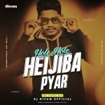 Tere Naal Nachna (Remix) - DJ Prudhvi Rathod